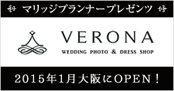 Photo&DressShopVERONA
